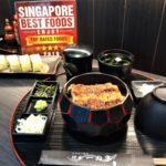 [祝] シンガポール【鰻家一の字】がトップ10に選ばれました!