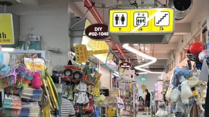 シンガポールで初めてのDIY【網戸を取り付けてみた】