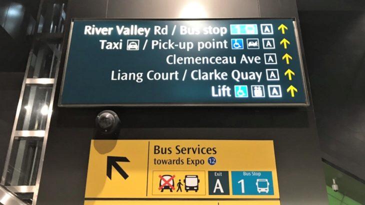 安くて簡単!シンガポールの地下鉄【MRT】と【EZ-Link】の利用方法