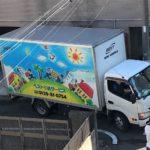 【東京から大阪へ】おすすめ長距離引越しサービスと荷造り【コツ】