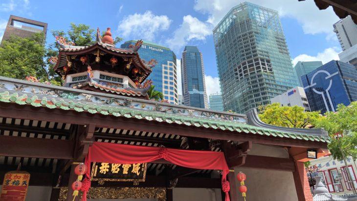 【名建築案内】シンガポールでお寺巡り【Thian Hock Keng(天福宮)】
