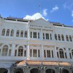 【要予約】シンガポールの王道アフタヌーンティー【Raffles Hotel Singapore】
