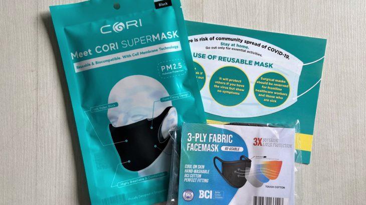【重要】COVID-19無料マスク(手洗い可能)の配給について。