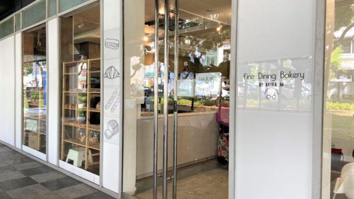 CCBでも継続営業中!シンガポールの美味しいパン屋さんをご紹介します♪