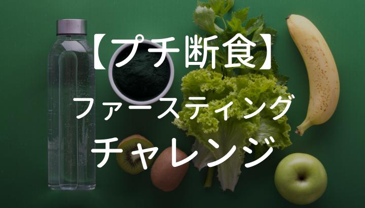 01 Top Blog
